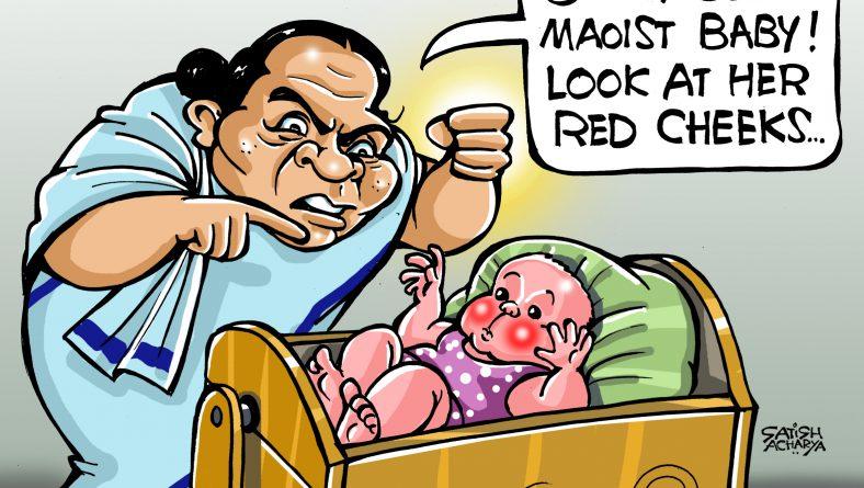 Maoist baby !