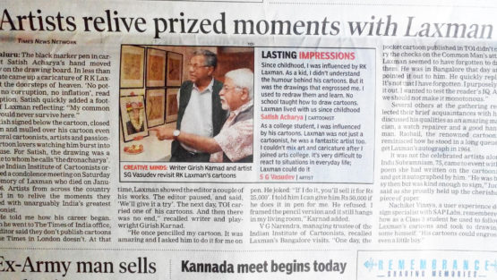Artists relive prized moments with Laxman