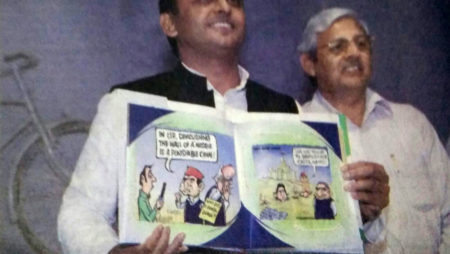 Akhilesh Yadav Releasing a book of his cartoons