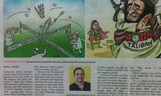 The Hindu: A Creative Stance