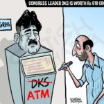 Congress leader DK Shivkumar is worth Rs. 618 crore!