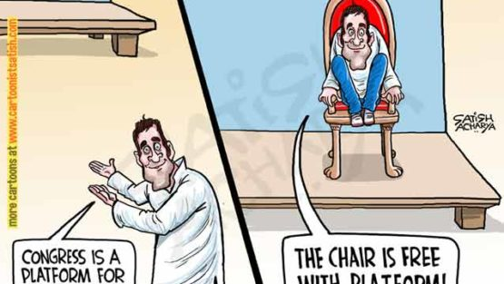 Rahul Gandhi is ready to become Prime Minister!