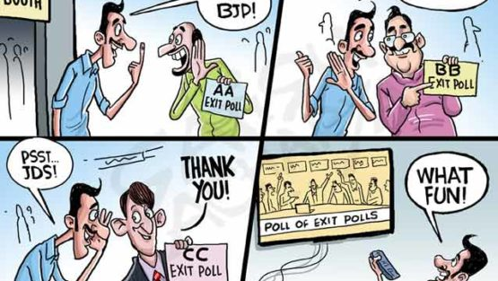 The fun part of exit polls!