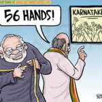 Can the opposition match Modi's 56″?