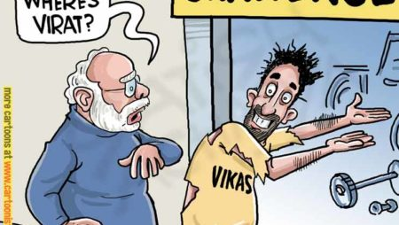 The Vikas Challenge!